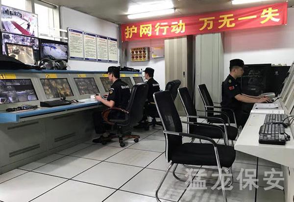 保安技术防范服务