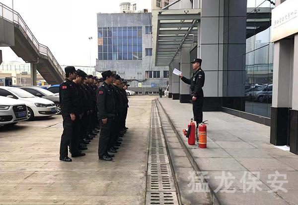 保安消防实操训练考核