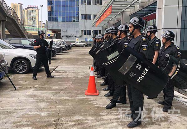 保安反恐防暴训练考核