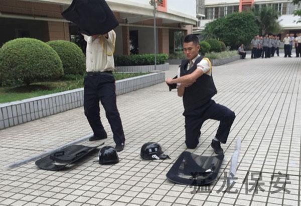保安反恐防暴培训