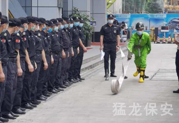 保安消防技能培训考核