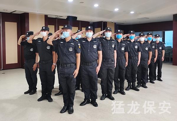 保安队列训练考核