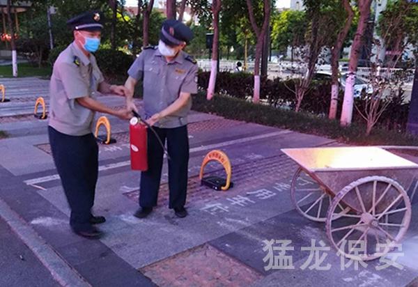 安全月消防演练