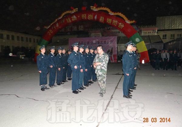 保安队列训练
